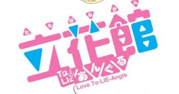 Love To-Lie-Angle