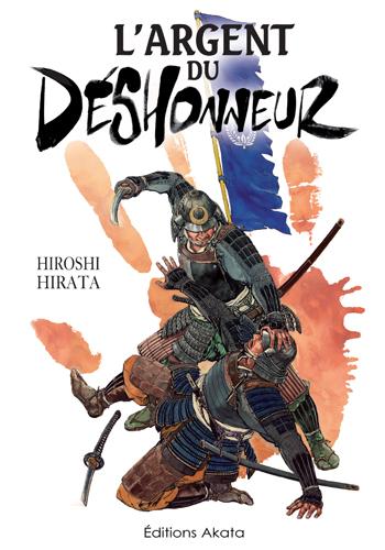 Hiroshi Hirata lance Zanki, une nouvelle série omnibus
