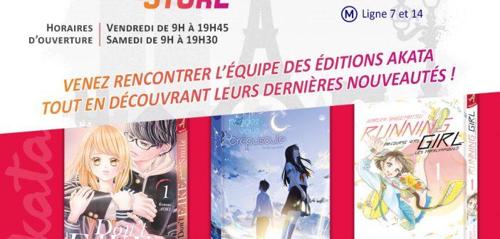 Akata ouvre un Pop-Up Store à Paris les 20 et 21 mars !