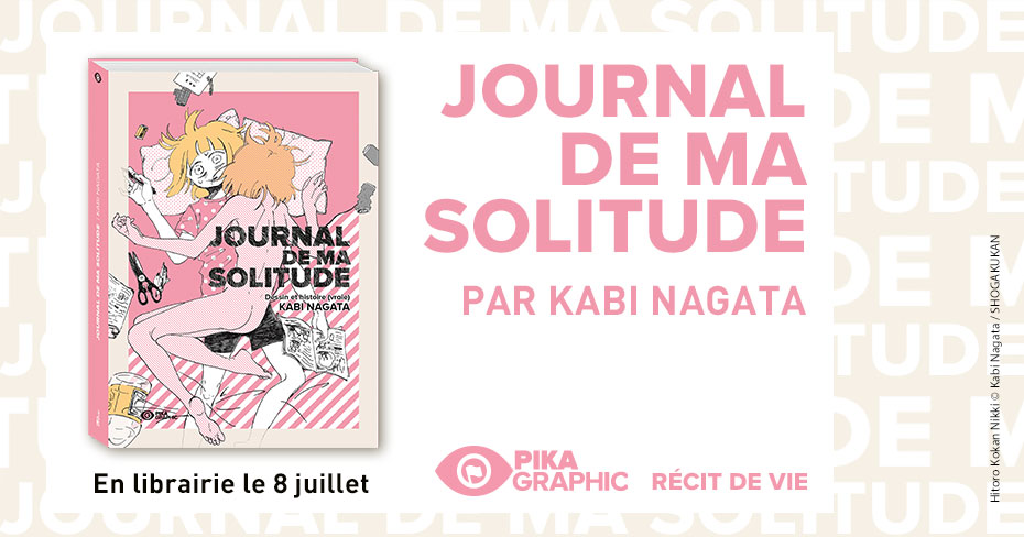 [MANGA] Solitude d'un autre genre Journaldemasolitude