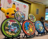 WTFriday : Pokémon égouts, mieux que Pokémon Go ?