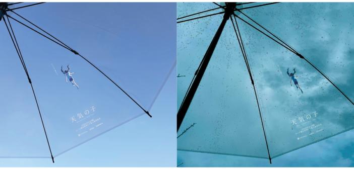 WTFriday : Pluies de janvier, parapluie animé !