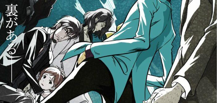 Lupin The Third Part 6 sera diffusé sur La Chaîne Mangas !