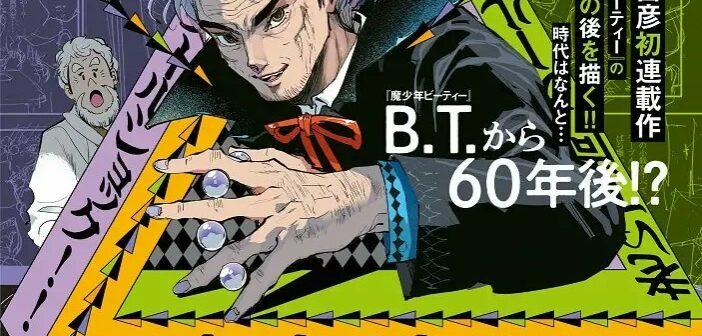 NisiOisin et Posuka Demizu travaillent sur une suite du manga Mashônen B.T. de Hirohiko Araki