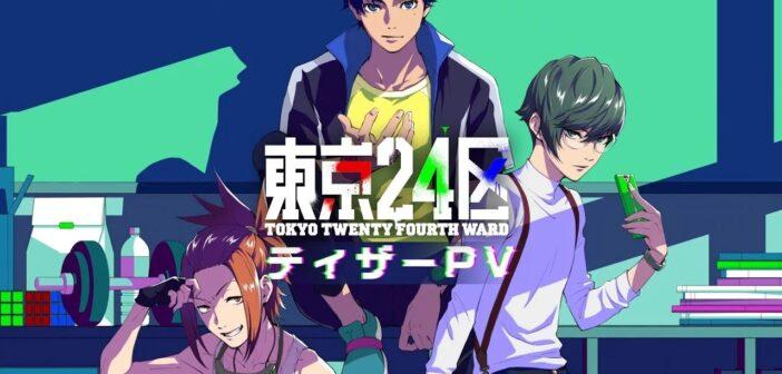 CloverWorks annonce un nouvel anime original pour janvier prochain : Tokyo 24-ku